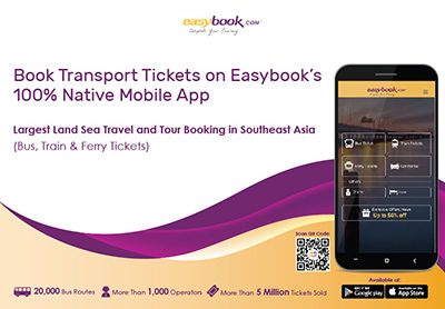 Book Tickets through Easybook's Brand New 100% Native Mobile App