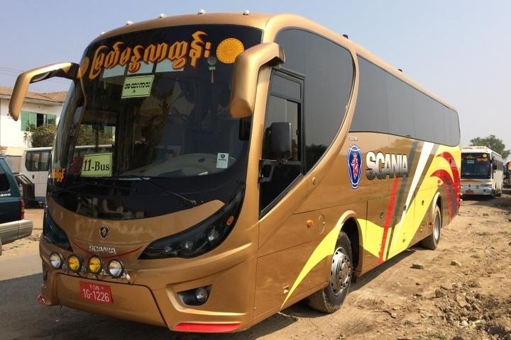 Myat Mandalar Tun Bus Operator Infomation, Contact & Review