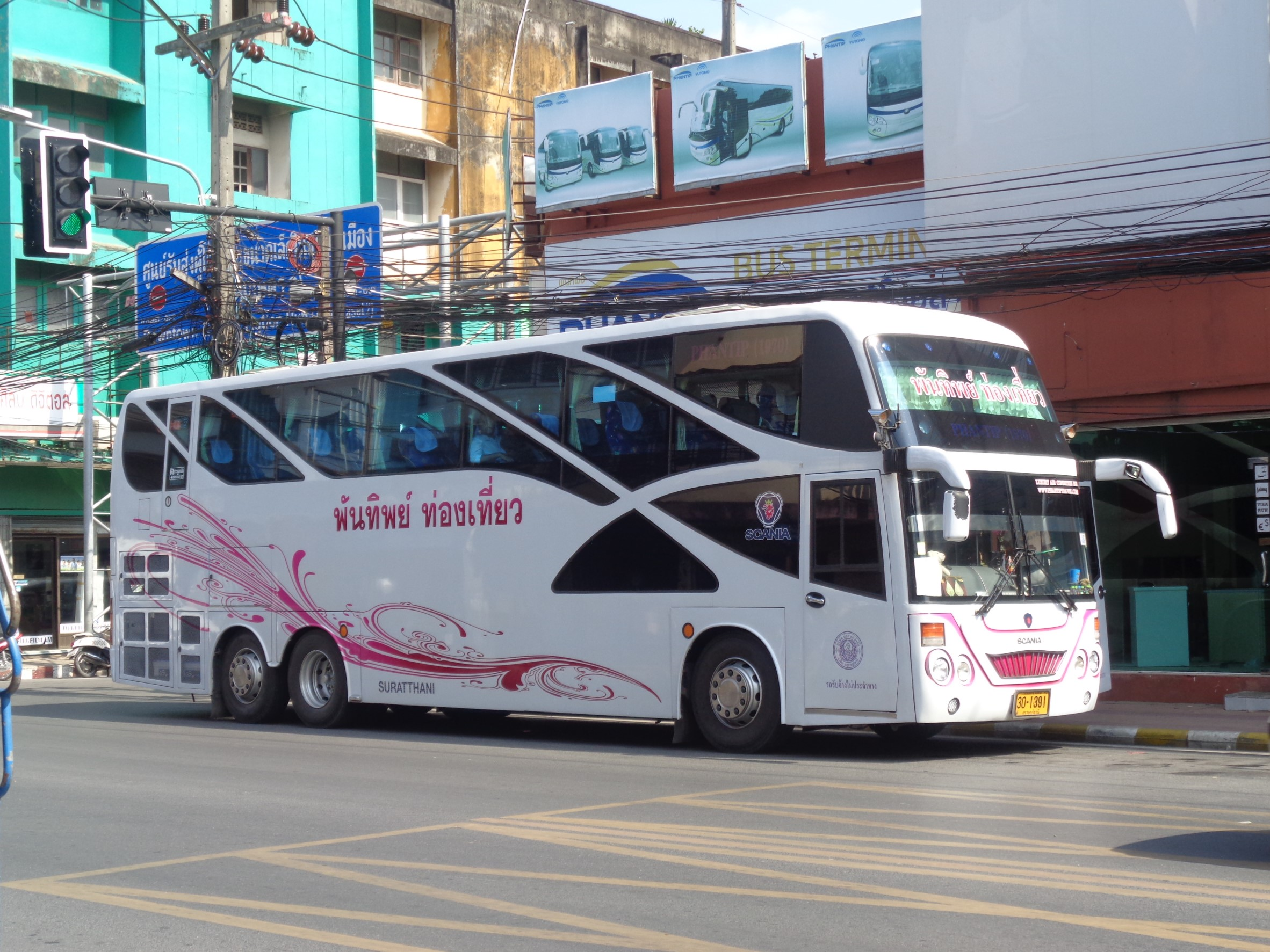 online bus travel booking Book bus tickets online with parveentravels, one of the best online bus ticket booking service in india book volvo, ac & sleeper buses online at an affordable price.
