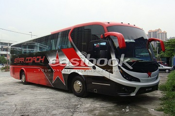 Star Shuttle Experss Bus Ticket Online Booking Easybook My